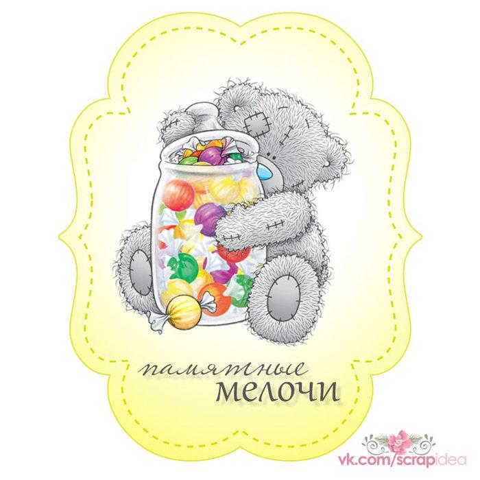 Открытка, картинки малышей для маминых сокровищ