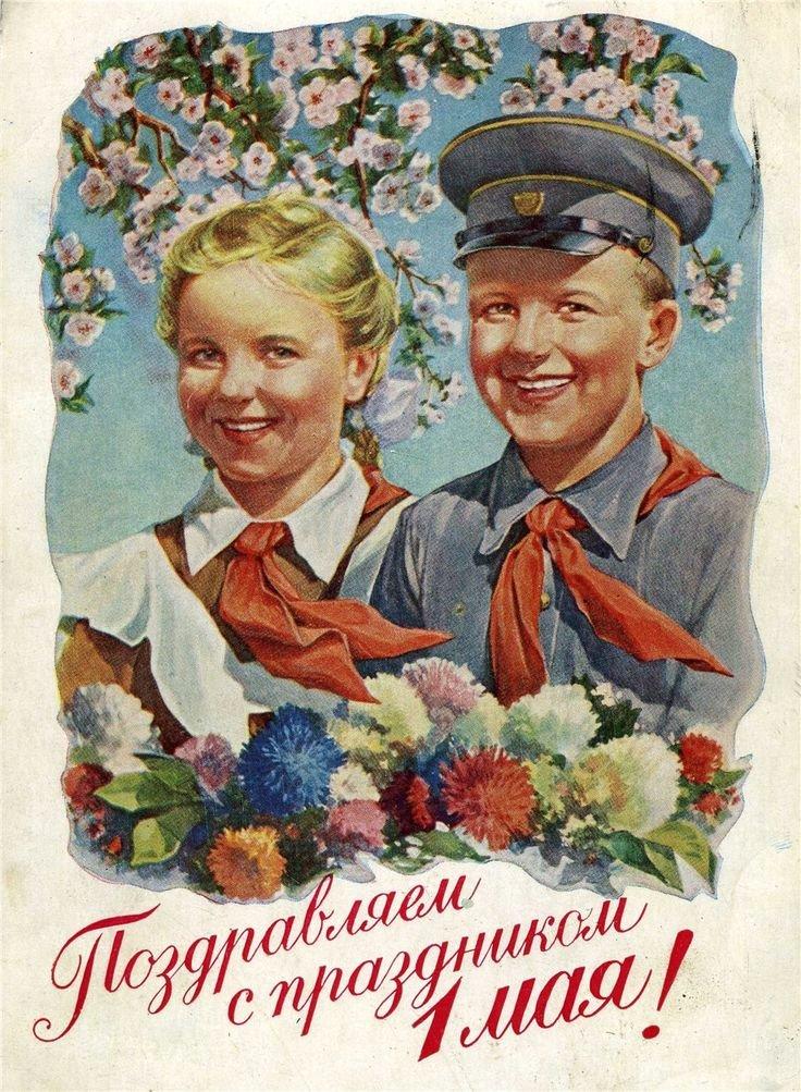 Мир советских открыток, ребенком своими