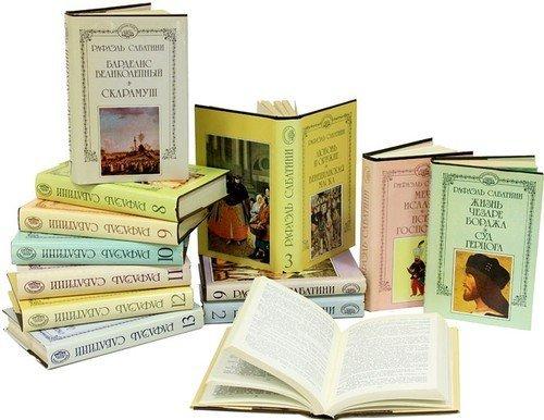 Рафаэль Сабатини - Собрание сочинений в 14 томах скачать в djvu