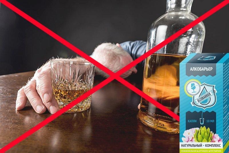 Средство от алкоголизма чем лечить алкоголизм