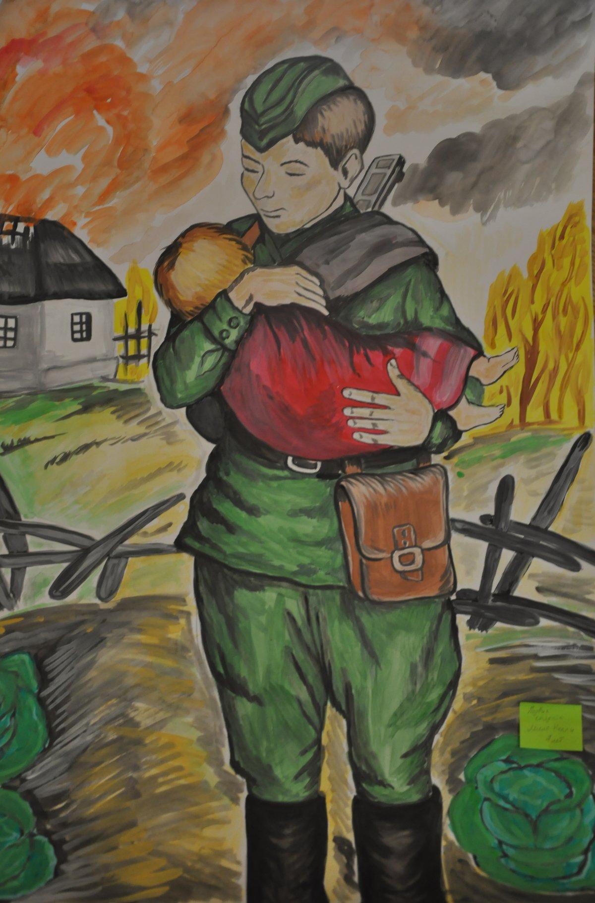 Открытка про войну рисунок