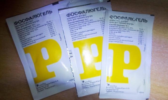 Фосфалюгель гель д/внутр прим 20% 16г пак n20 купить в москве.