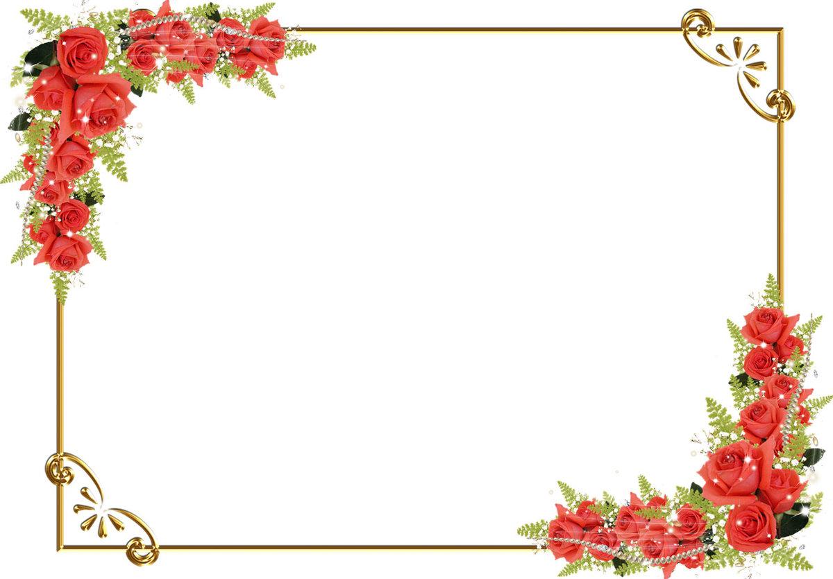 Рамки открытки формата а3