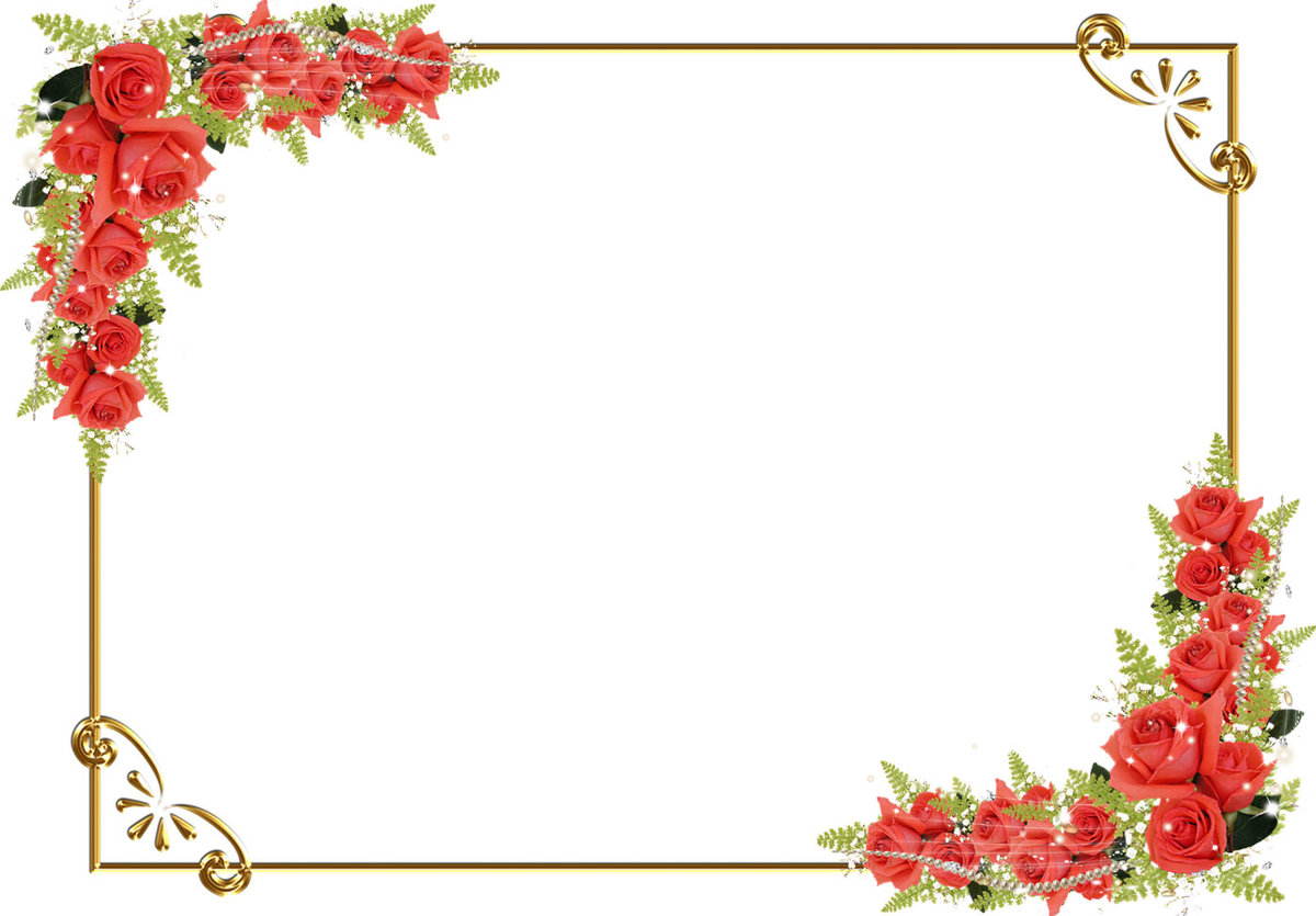 Днем рождения, шаблон открытки без текста с днем рождения