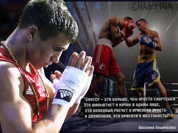 Картинки о боксе со смыслом