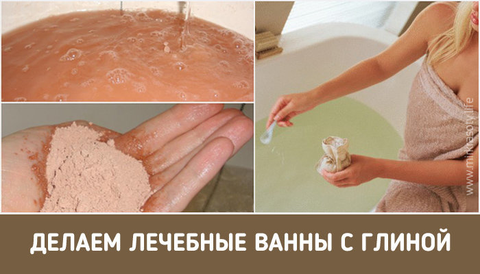 Результаты содовых ваннах для похудения