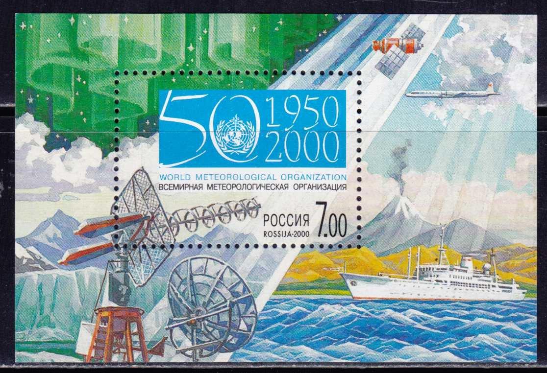 Картинках радлов, открытки мир в 2000 году в россии