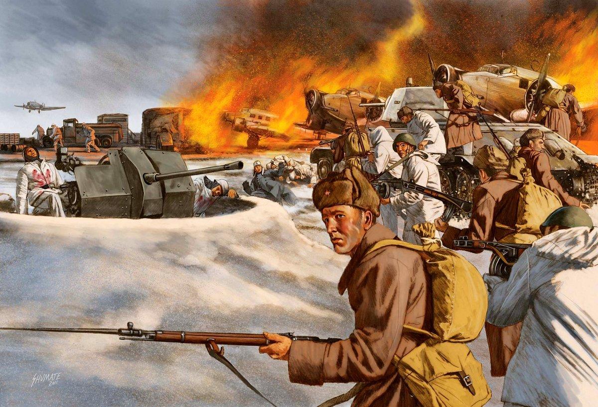 Картинки военной тематики 1941-1945, днем рождения женщине
