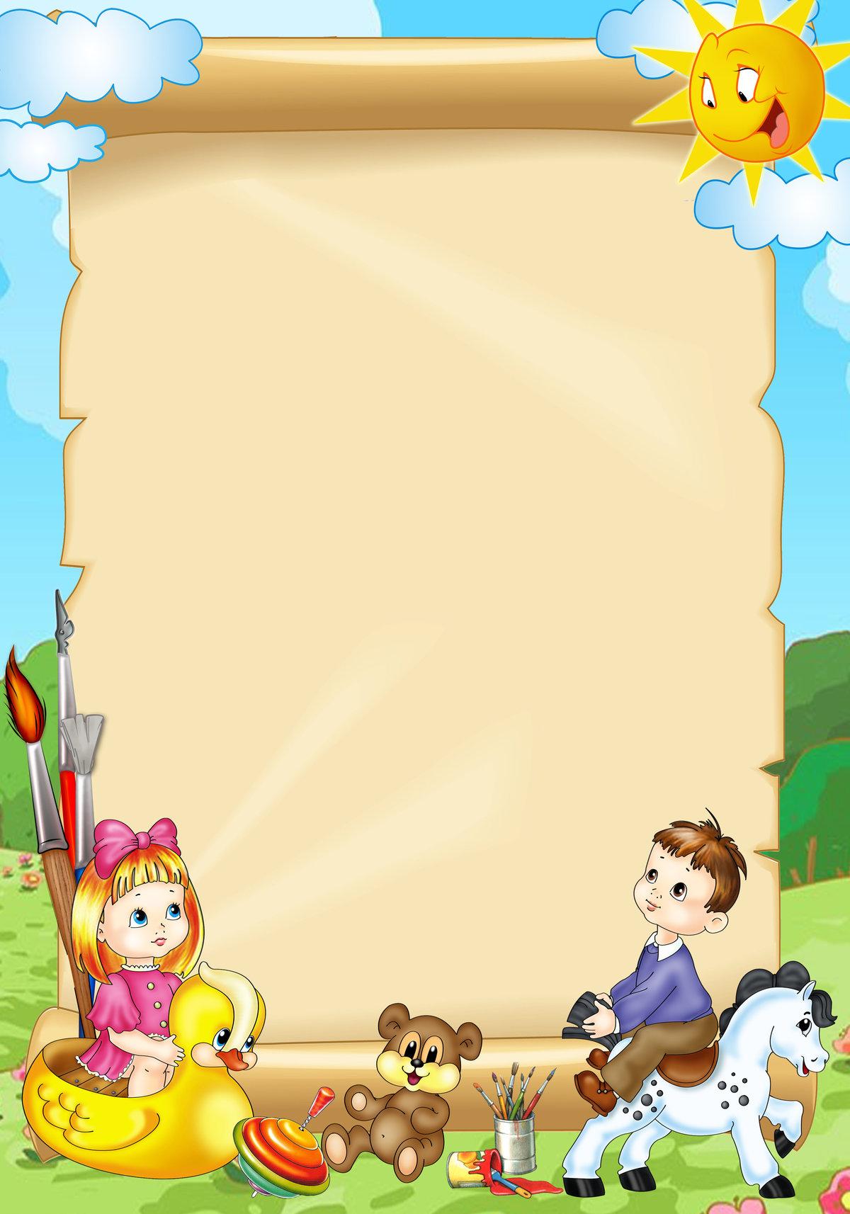 Картинки для детского сада для оформления группы