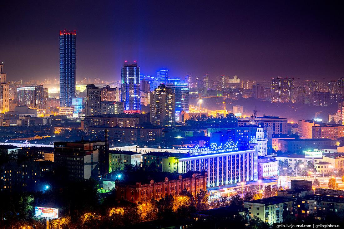 Урал город картинки