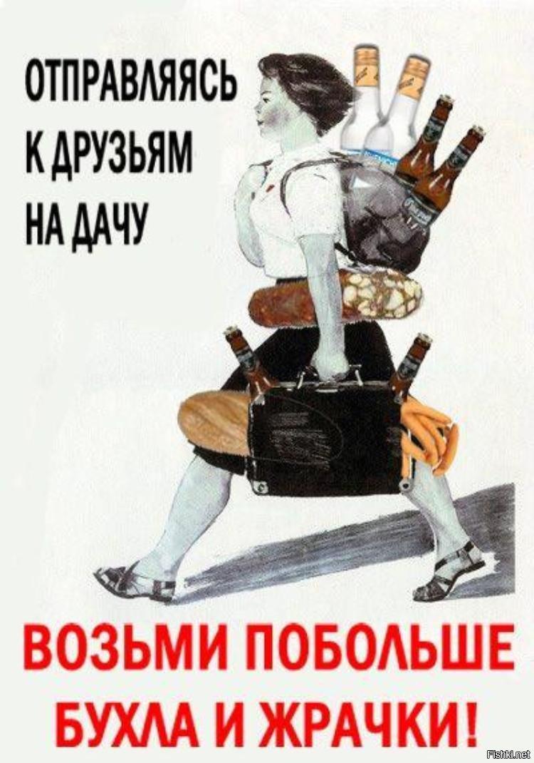 Советские картинки про работу прикольные с надписями, открытки розы добрым
