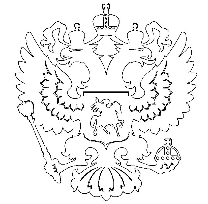 Картинки герб карандашом