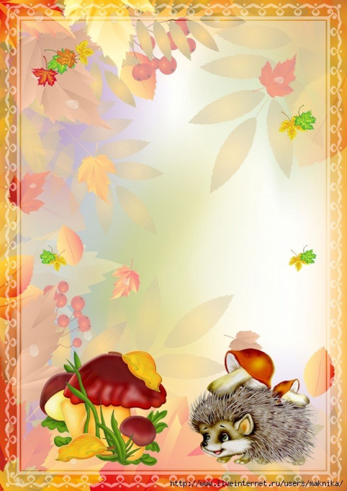 Картинки для оформления детского сада осень