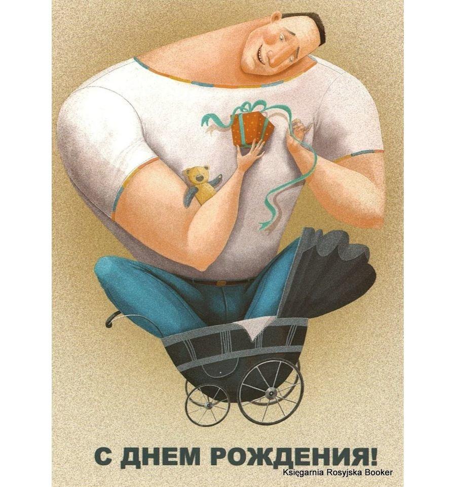 Сентября картинки, открытки с днем рождения качок