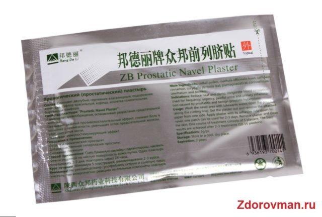 Китайские пластыри от простатита: отзывы, как купить Prostatic ...