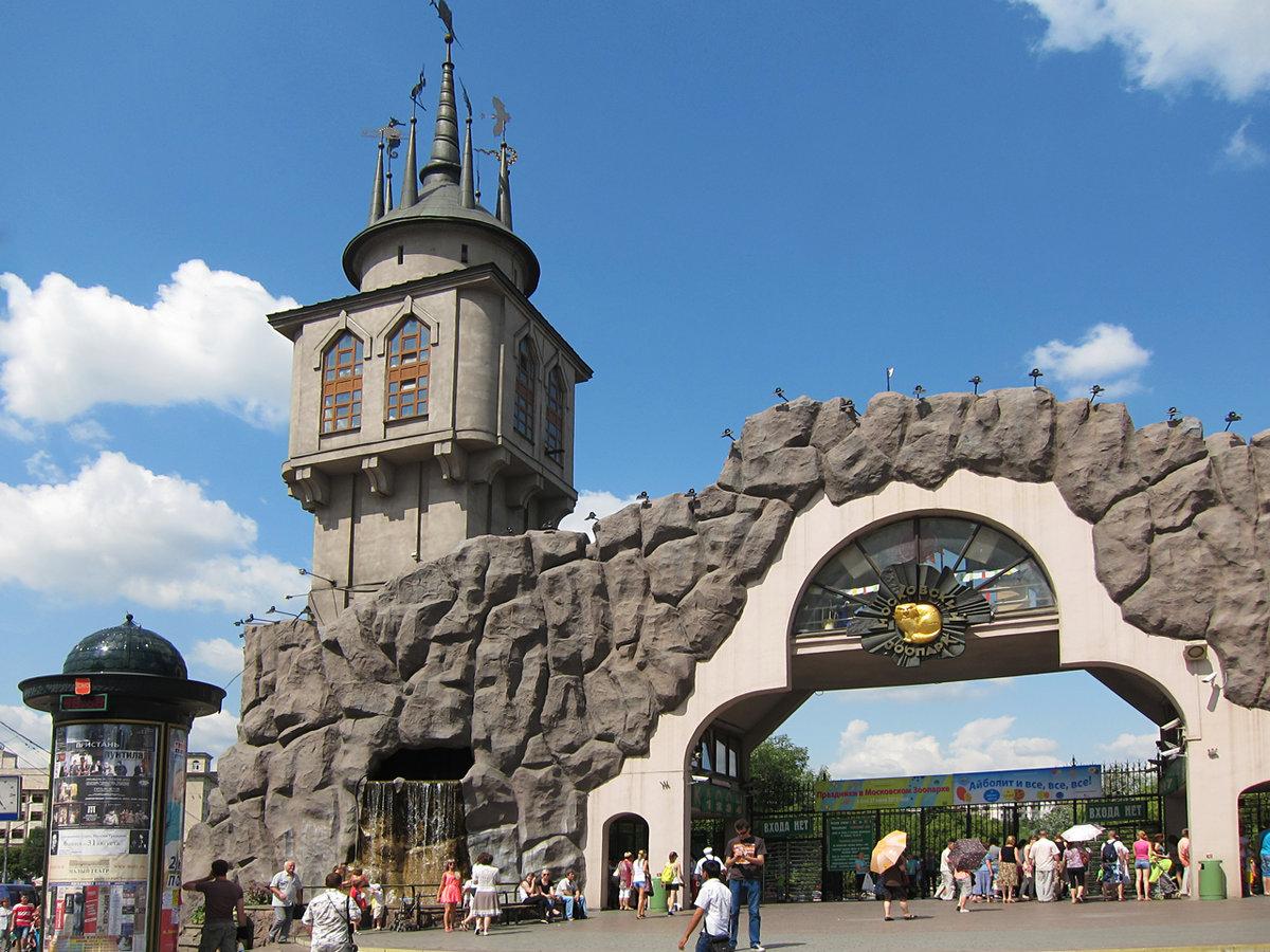 Московский зоопарк картинки