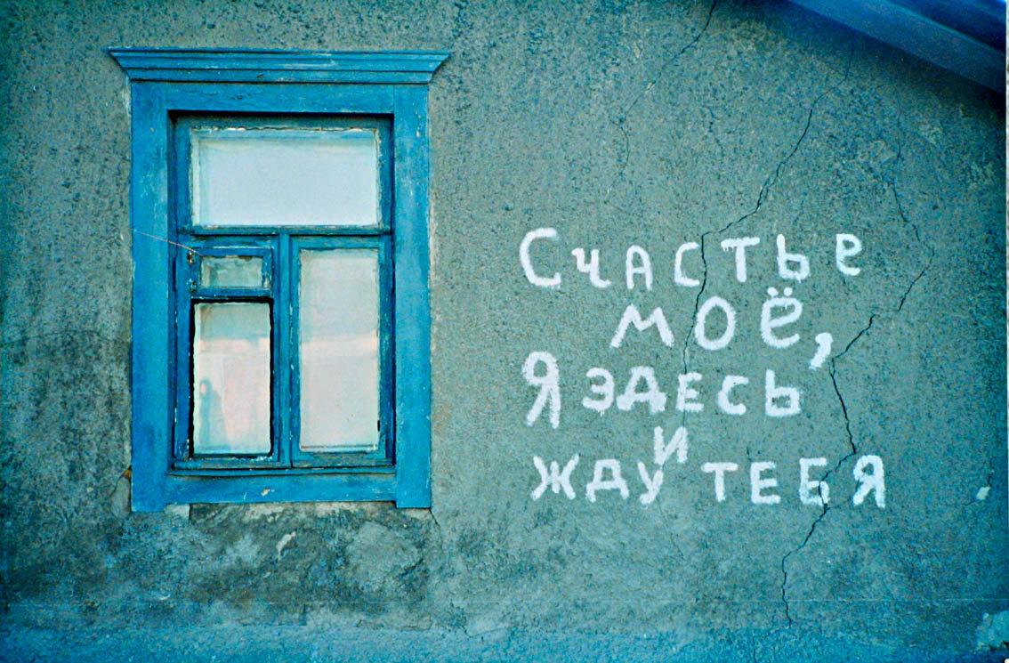Шейкер открытки, картинки с надписью жду дома