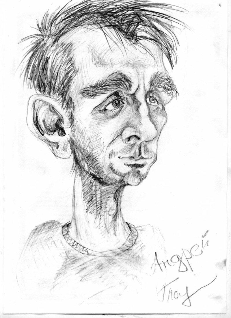 лайкаемой рисунки мужчин карандашом смешные бумажная