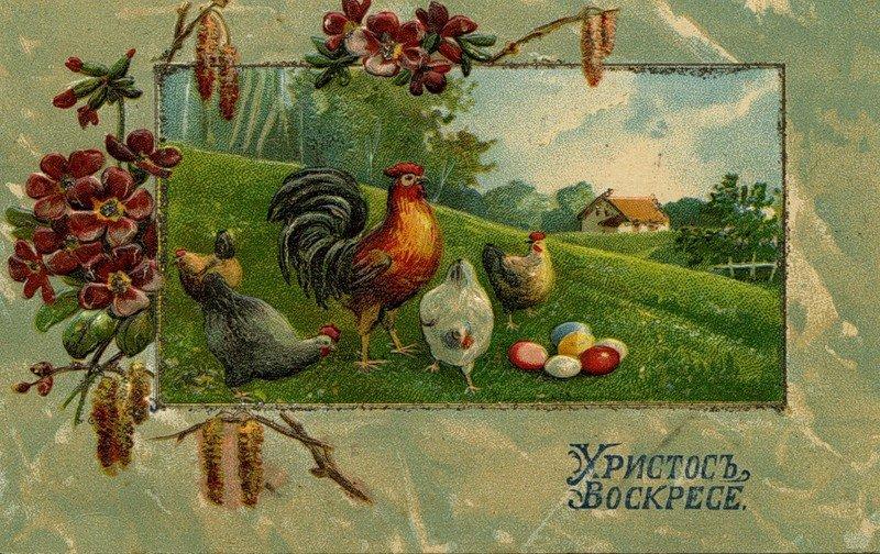Пасха картинки старые, пожелания женщине открытки