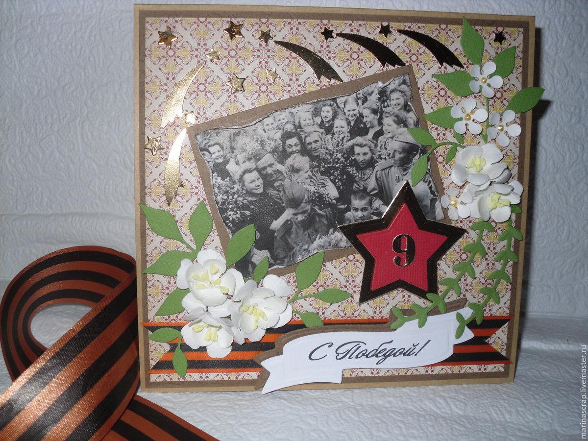 Картинки которые, открытка герою 9 мая