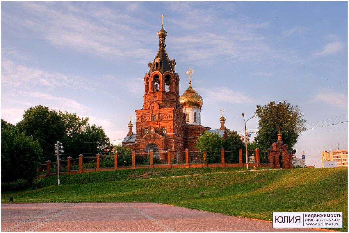 Кабан челябинская область фото такой