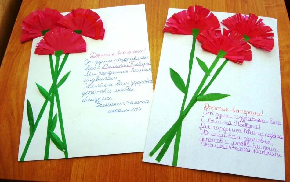 Открытки ветеранам своими руками из бумаги, днем рождения