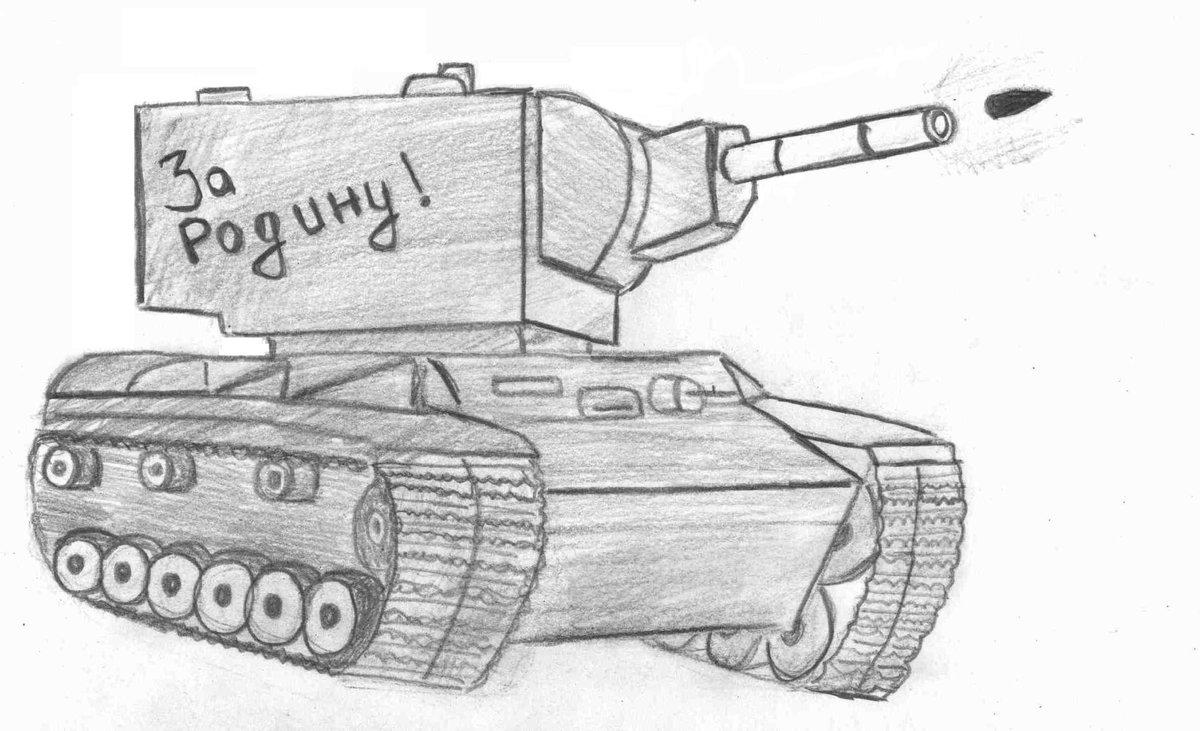 срисовать картинки танки класса триумф активно