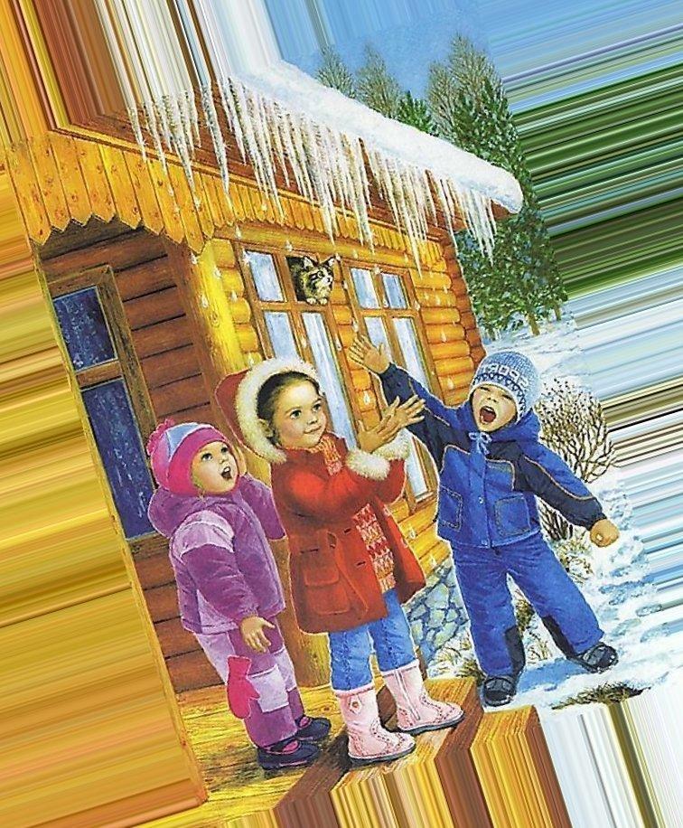 Марта хорошего, картинки сосульки для детского сада