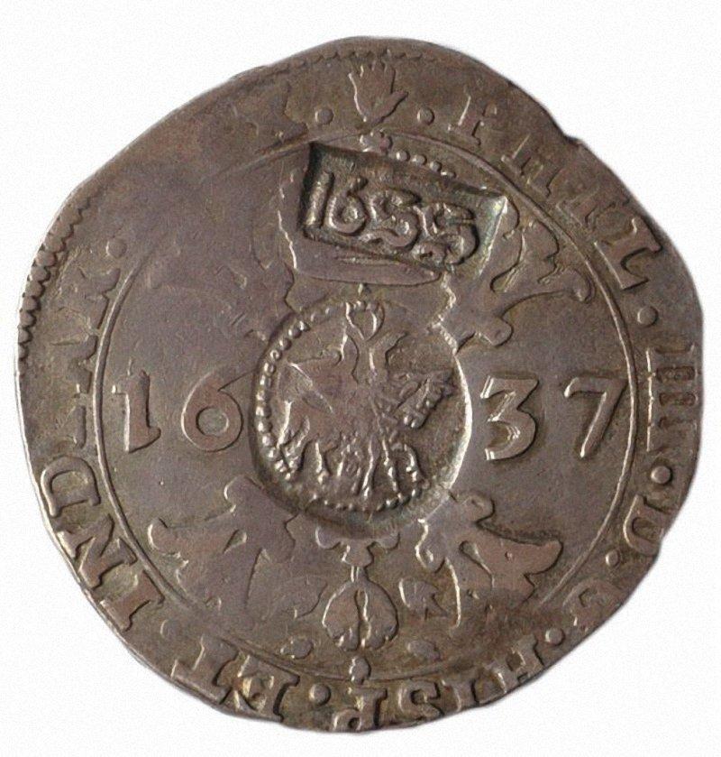 20 апреля 1656 г. В России взамен серебряных монет появляются медные деньги