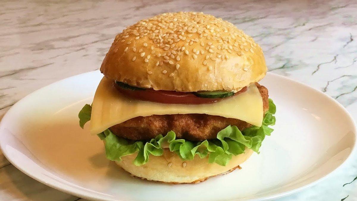 картинки чизбургер как в макдональдсе рецепт с фото где гарантия