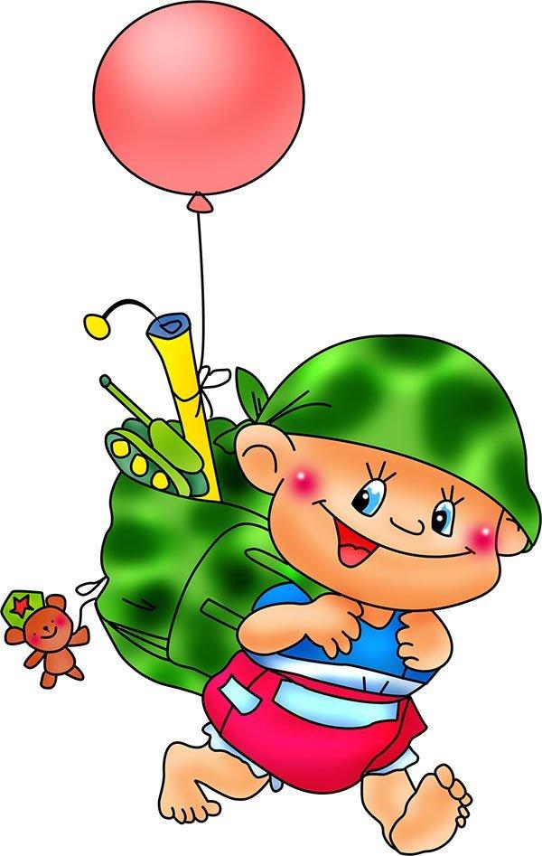 ❶Детские картинки к 23|История празднования дня защитника отечества|картинки к 23 февраля детские|картинки к 23 февраля детские|}