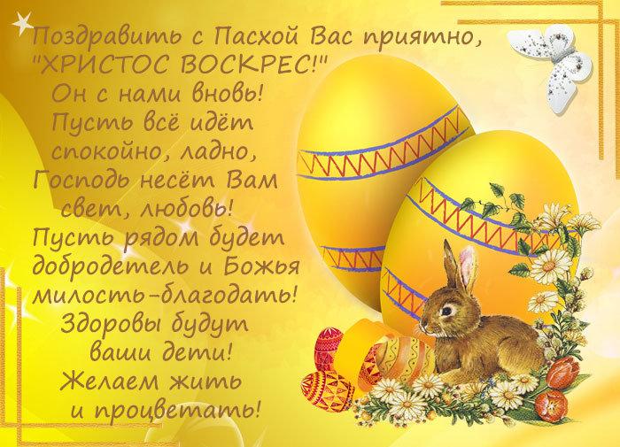 Поздравление всех форумчан с праздником - Страница 2 S1200?webp=false