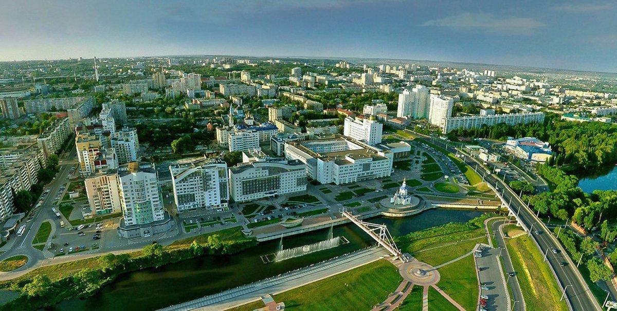 Дню, картинки города белгорода