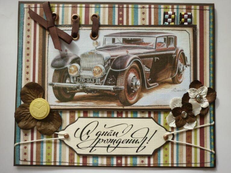 стильная мужская открытка на день рождения