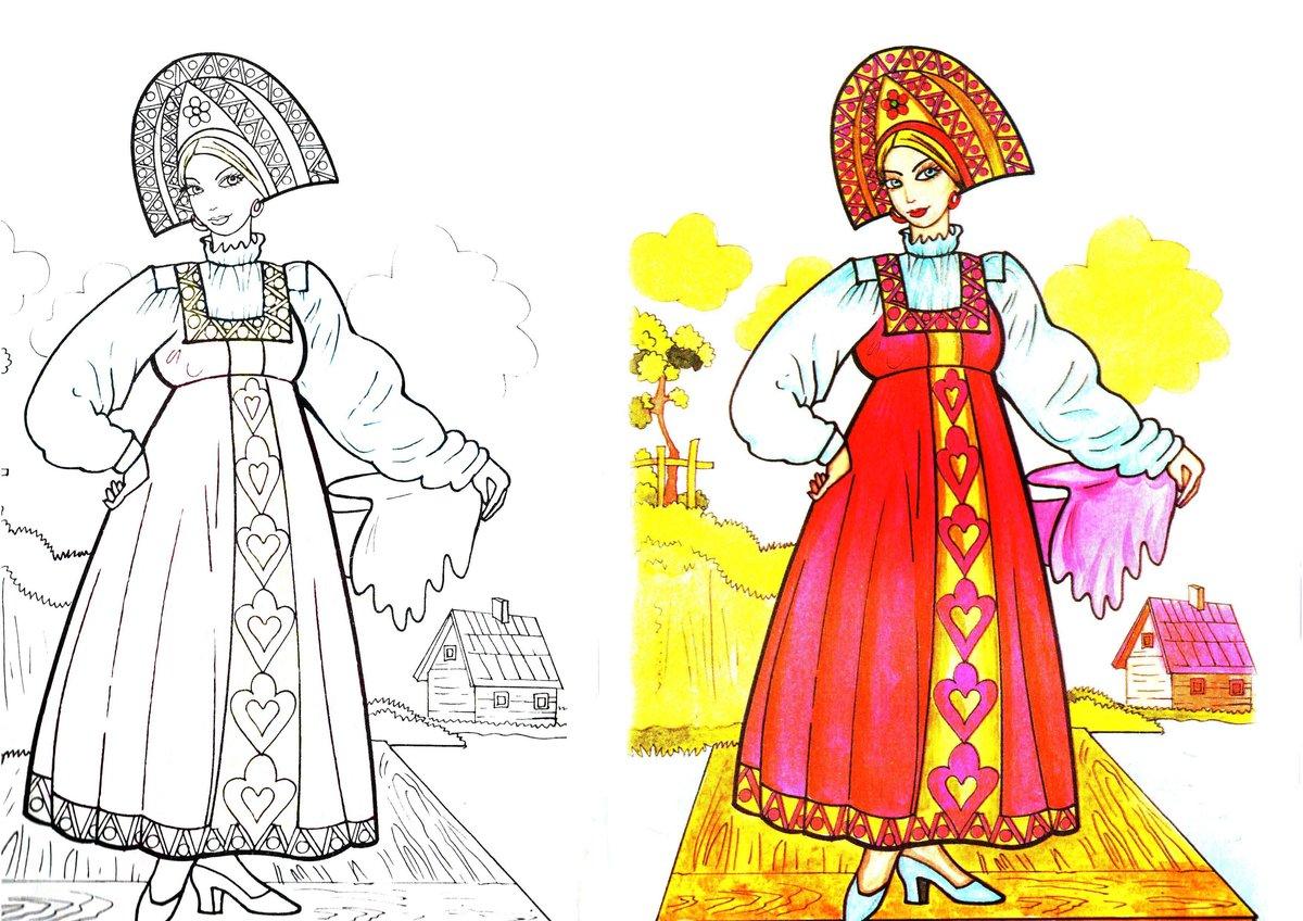 русский народный костюм картинки раскраски