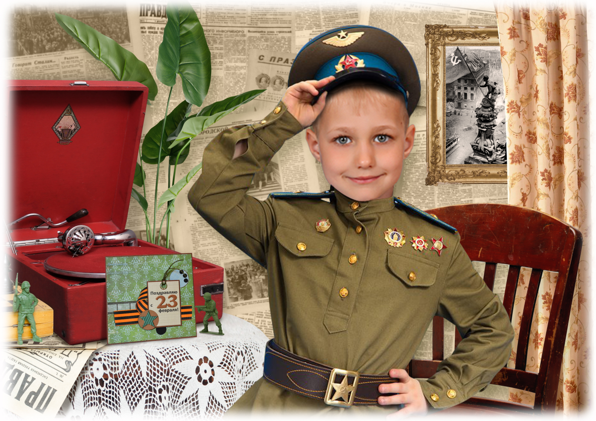 Днем рождения, открытка для будущих защитников отечества