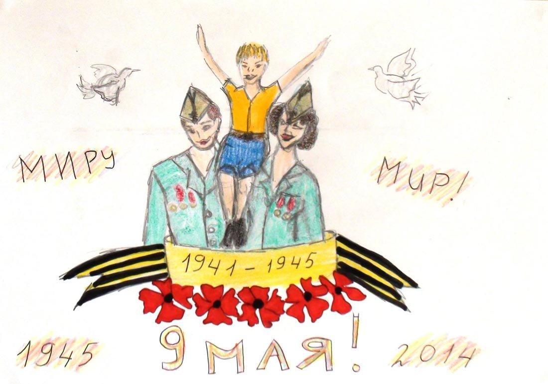 Знаю английский, картинки ко дню победы 9 мая для детей