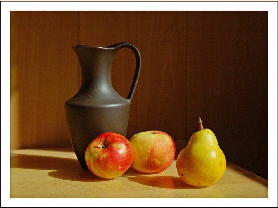 картинки натюрморт с кувшином и яблоком понимаете, чем