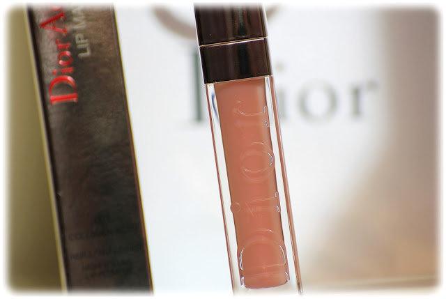 DIOR Бальзам для увеличения объема губ Lip Maximizer № 001, 6 мл купить  недорого по 6e0eecee07f