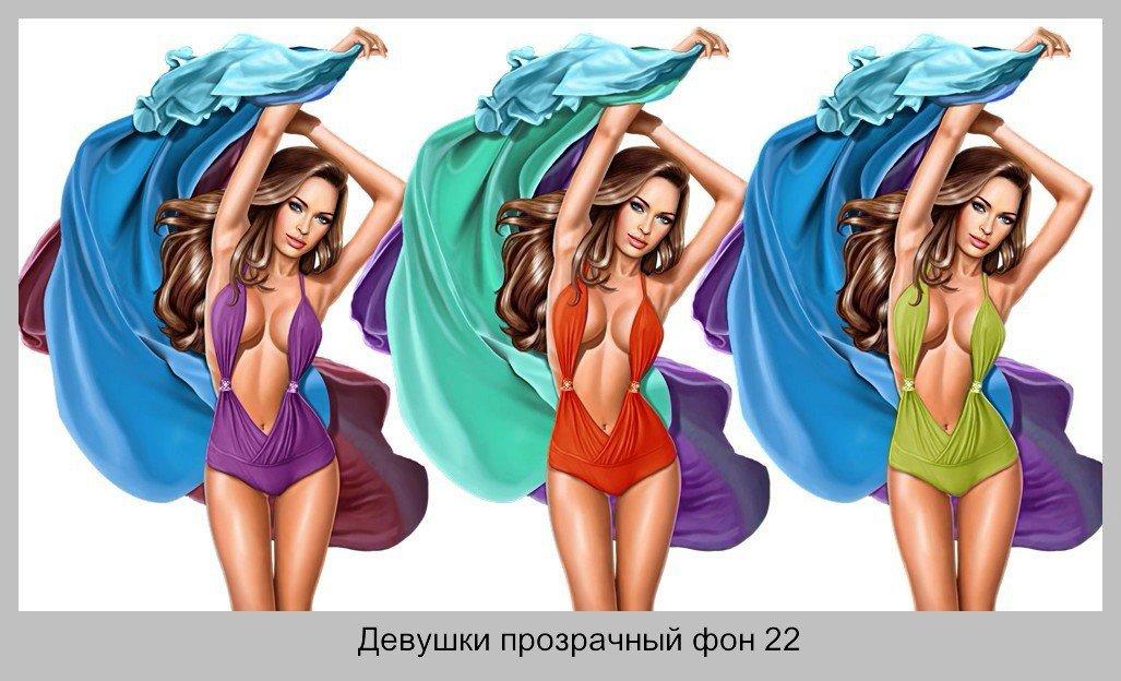 Девушка в купальнике на прозрачном фоне