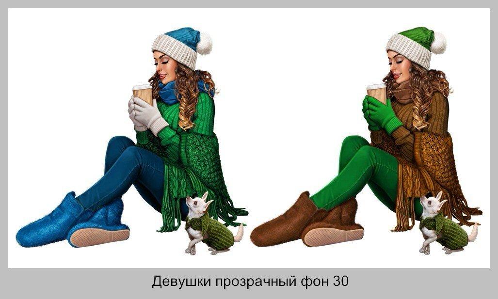 Девушка Зима Прозрачный фон