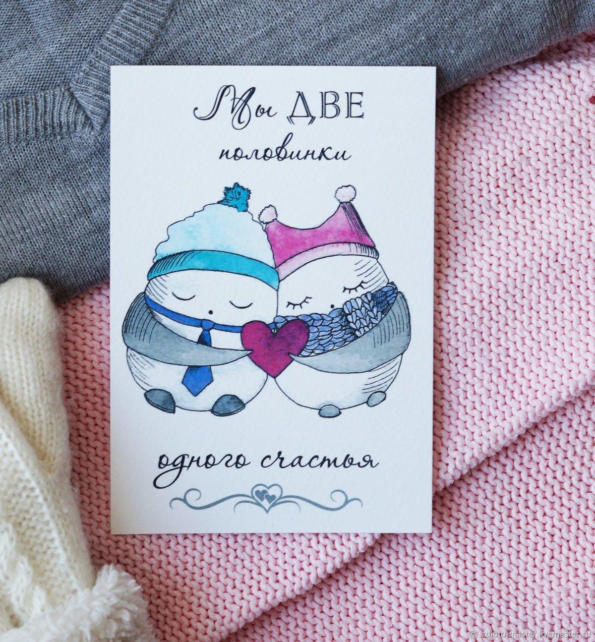 Пасхальный, милые простые открытки