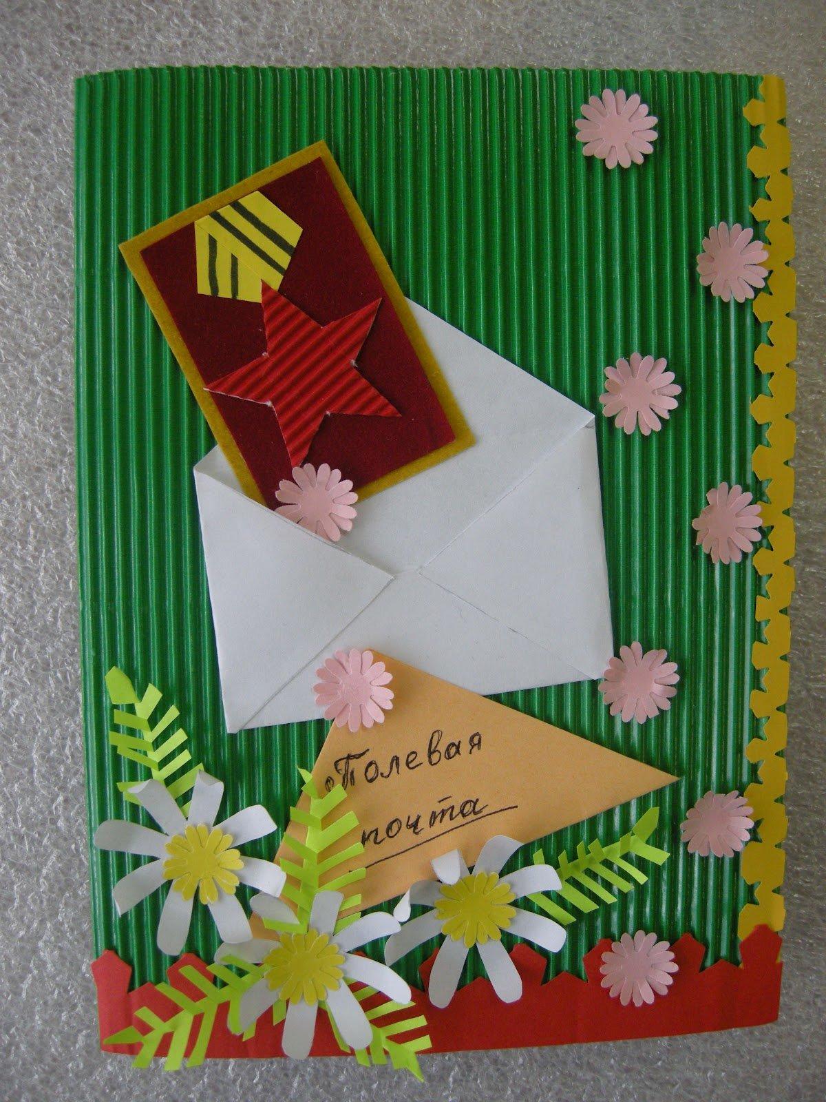 Изготовление открыток своими руками к 9 мая