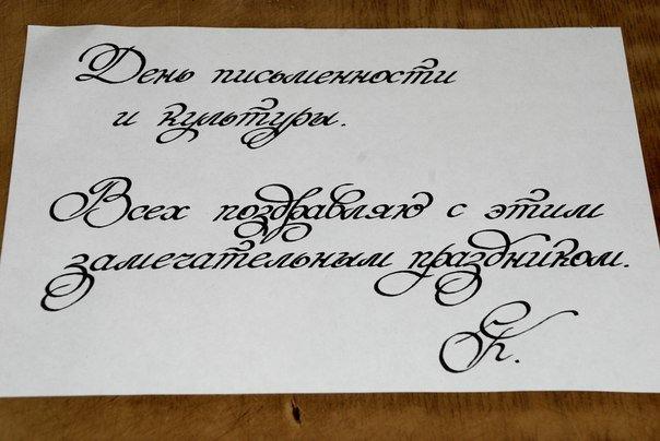 Подписываем открытку на свадьбу красивым шрифтом, картинки про