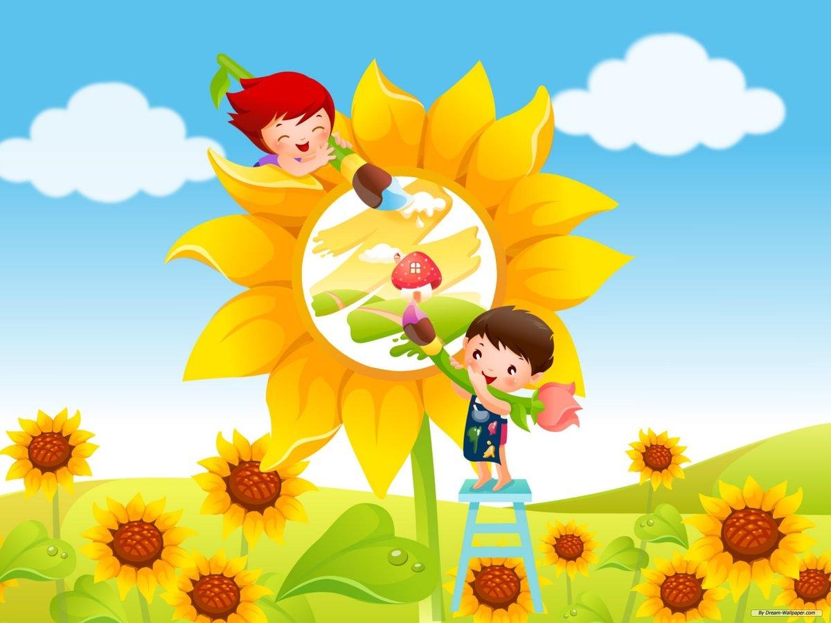 Ах лето картинки для детей, картинки бигля