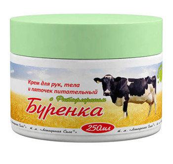 Крем с витамином Д от псориаза: цена, названия и инструкция по ...