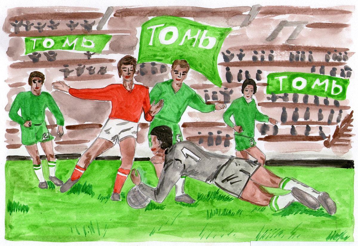 Футбол объединяет мир картинки