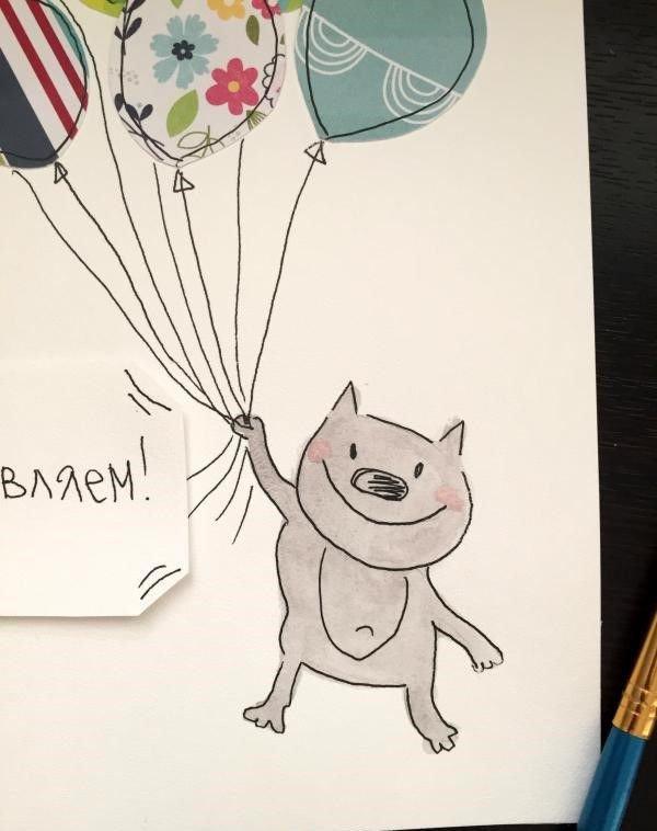 Поздравительные новым, рисунок открытка с днем рождения своими руками
