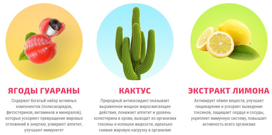 8b78ddde473b Капли для похудения fire fit украина купить в днепропетровске Сайт  производителя... 🔔 http