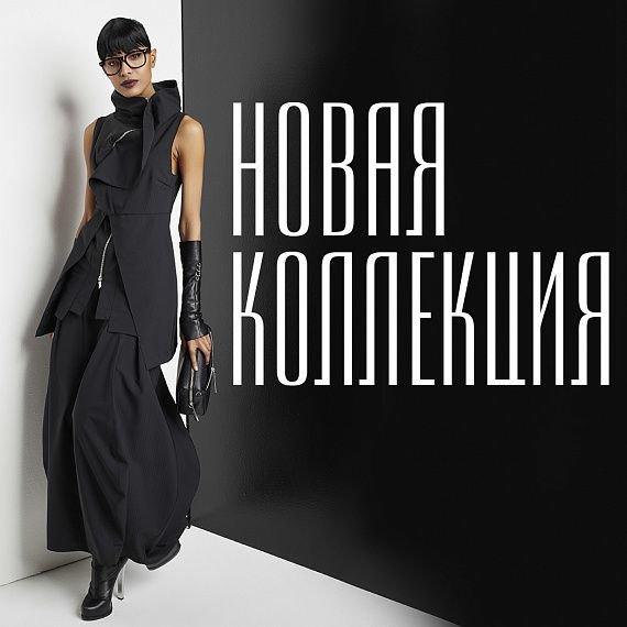 40e41175cda9 Купить женскую одежду оптом, Модная и красивая женская одежда в оптовом интернет  магазине TopDesign http